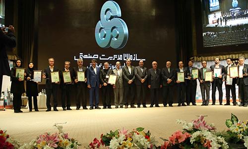 جایزه 96